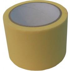 Малярный скотч (72 мм, рулон 20м)