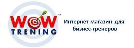 wowtrening.com